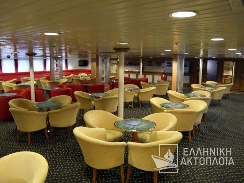 aegean lounge1