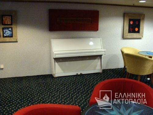 aegean lounge11