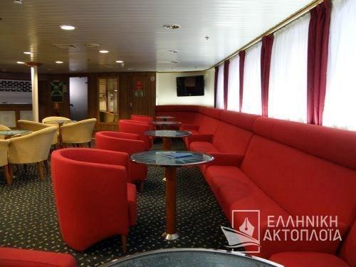 aegean lounge2