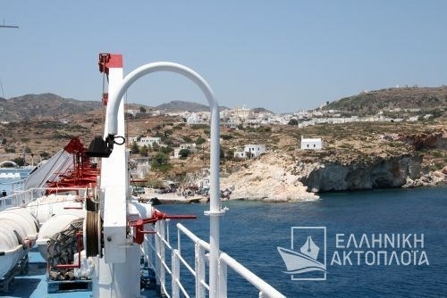 arrival at the port of Kimolos