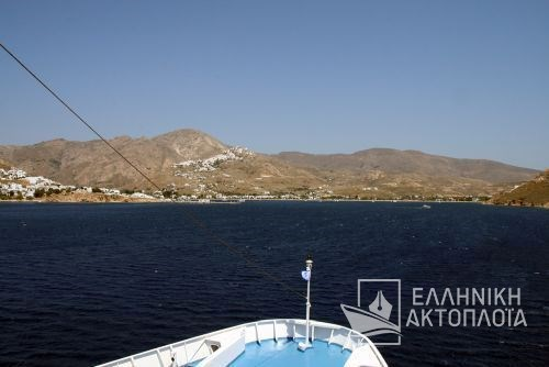 arrival at the port of Serifos