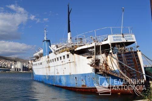 Alkyon (ex. Skopelos) - Dry Docking