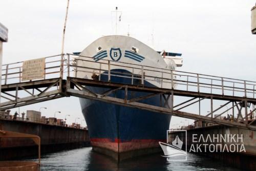 Athens - Dry Docking