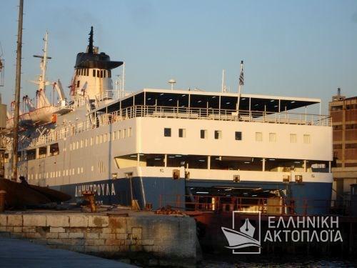 Dimitroula - Dry Docking