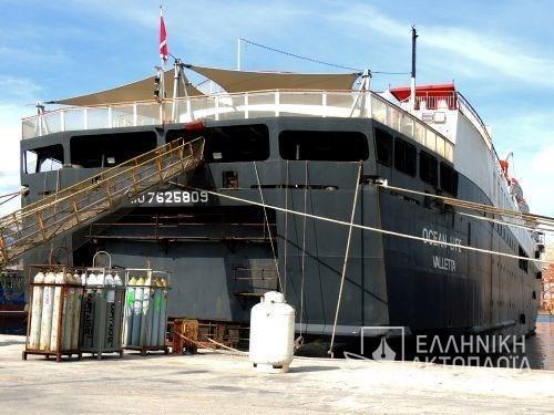 Ocean Life (ex. Easycruise Life) - Dry Docking