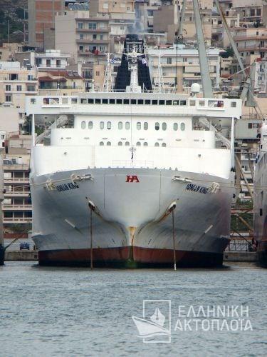 Ocean Grand (ex. Ocean Rose,Ionian King) - Dry Docking