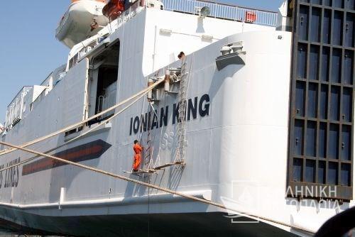 ionian king