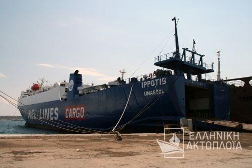 Ippotis - Dry Docking