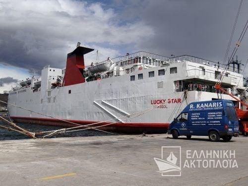 Lucky Star (ex. Larks) - Dry Docking