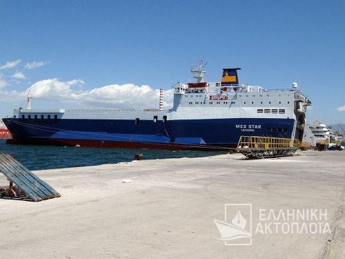 Star (ex. Med Star) - Dry Docking