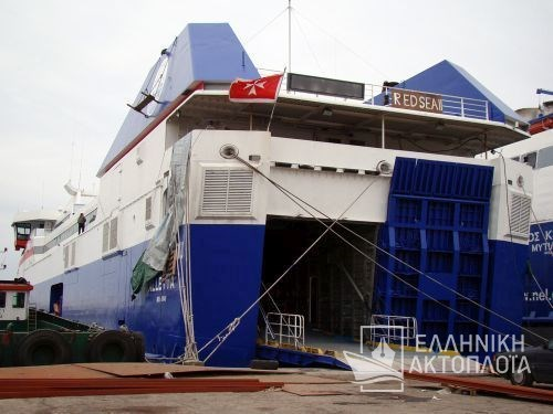 Panagia Parou (ex. Red Sea II) - Dry Docking