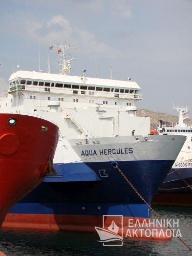 aqua hercules1