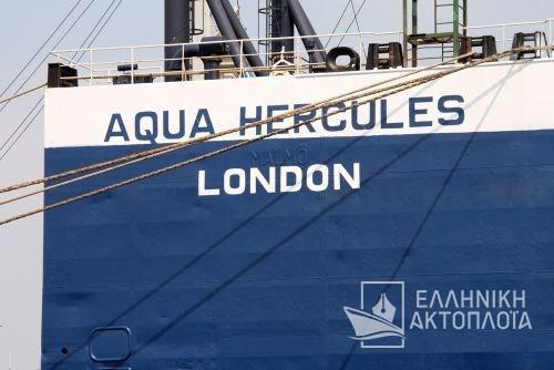 aqua herkules2