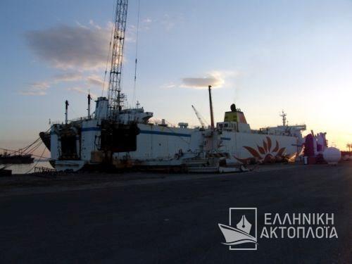 Ayshe - Dry Docking