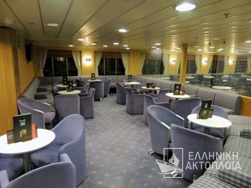Blue Star Ithaki - Deck 6 - Business Class Lounge