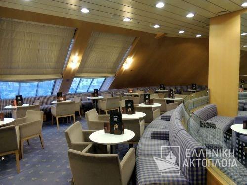 Business Class Lounge6