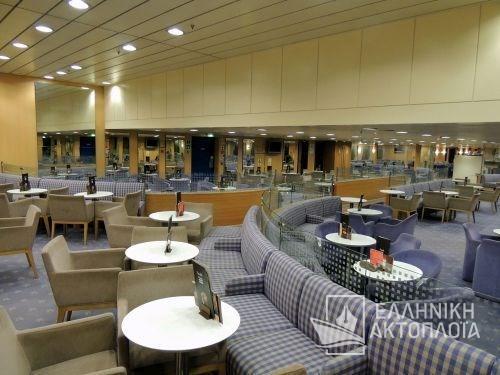 Business Class Lounge8