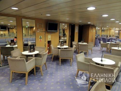 Business Class Lounge9
