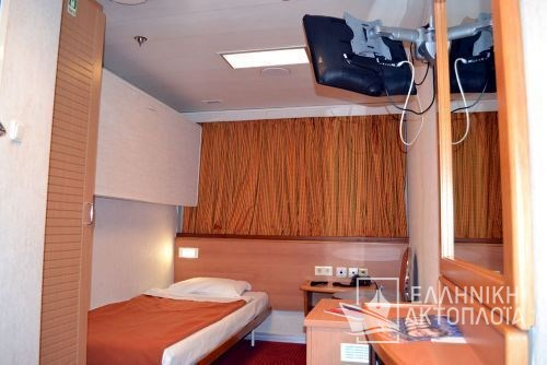 cabin AMEA