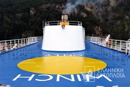 Blue Star Ithaki - Deck 8 - Opendeck
