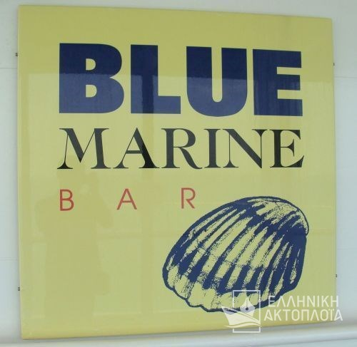 bar BLUE MARINE