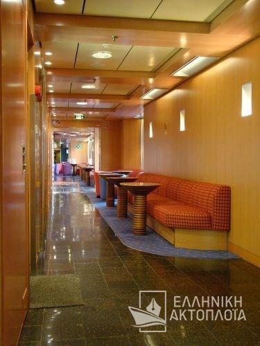 bar lounge COLOURS