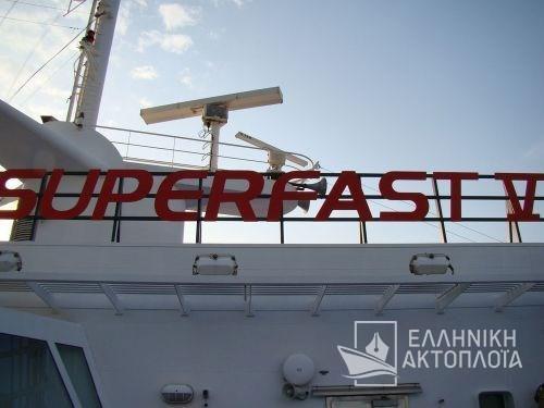 superfast V7