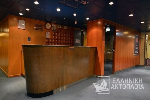 Express Santorini - Deck 5 - Reception