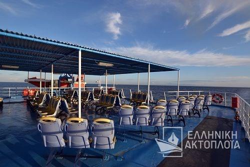 Express Santorini - Deck 8 - Opendeck