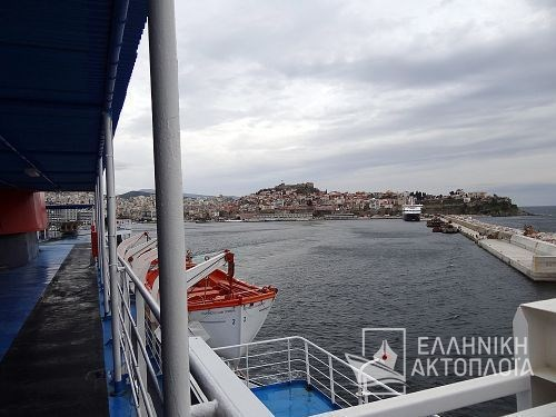 departure from Kavala