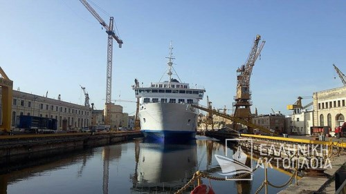Moby Kiss (ex. Galaxy,Banasa) - Dry Docking
