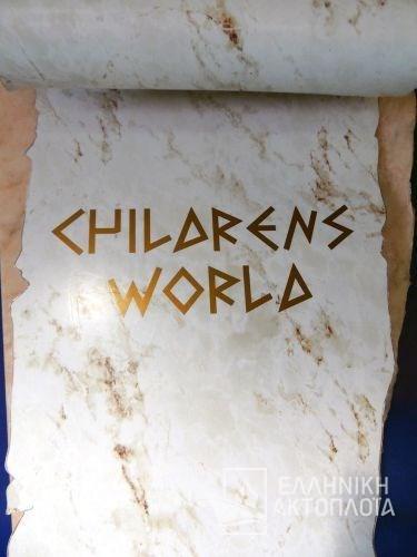 Ikarus Palace - Deck 6 - Children Room