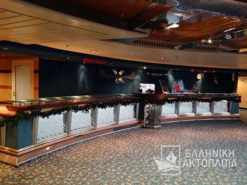 Ikarus Palace - Deck 6 - Reception