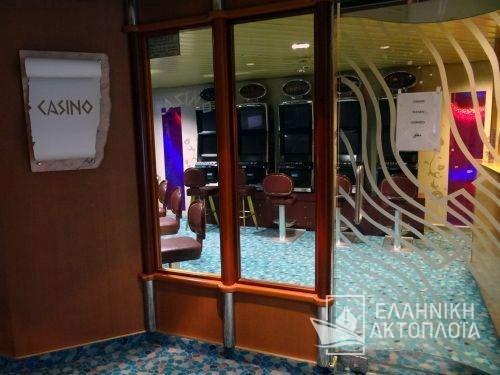 Ikarus Palace - Deck 7 - Casino