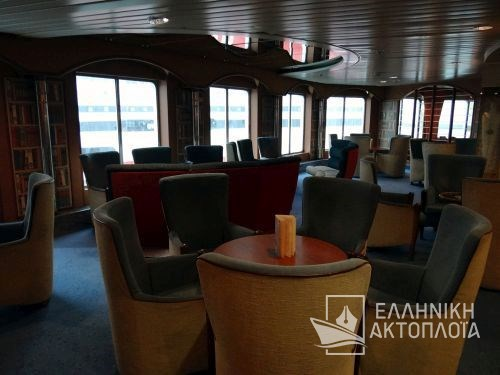 Ikarus Palace - Deck 7 - Library