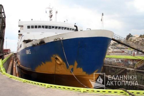 Horizon (ex. Ionis) - Dry Docking