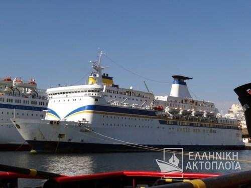 Almariya (ex. Isabella 1, Nordlandia) - Dry Docking
