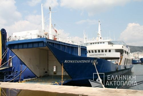 Elobey XII(ex. Konstantinos G.) - Dry Docking