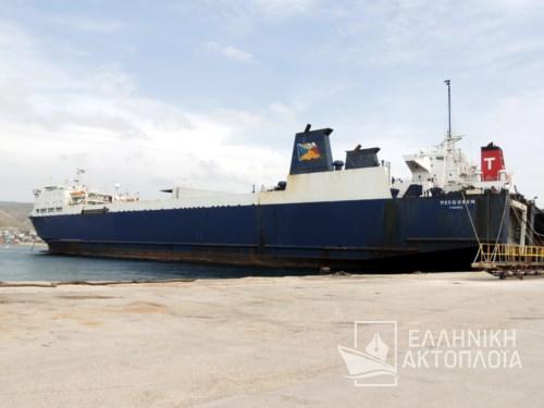 Queen V (ex. Medqueen) - Dry Docking