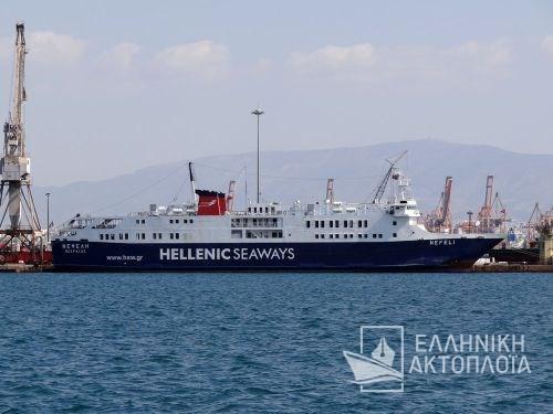 San Valentin 3 (ex.La Galera, Nefeli) - Dry Docking