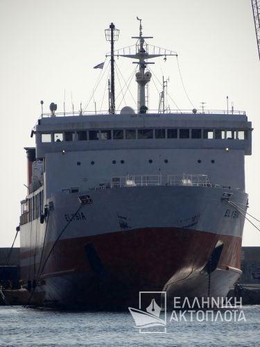 Elysia (ex.Odysseas Elytis) - Dry Docking