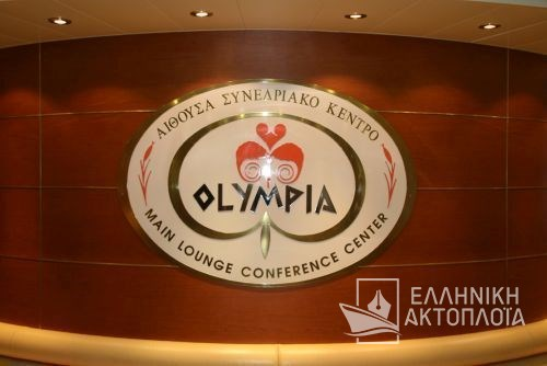 Olympia Palace - Deck 6 - Olympia Conference Center