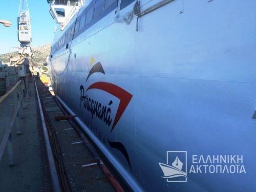 Paraguana I (ex. Speedrunner II) - Dry Docking