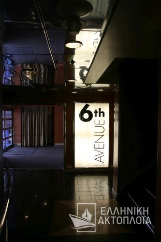 6th avenue shops