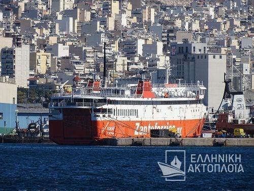 Adamantios Korais - Dry Docking