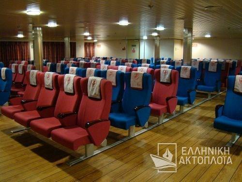 lounge ERMIS