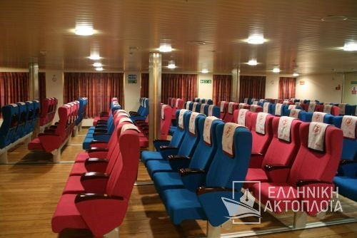 lounge ERMIS2
