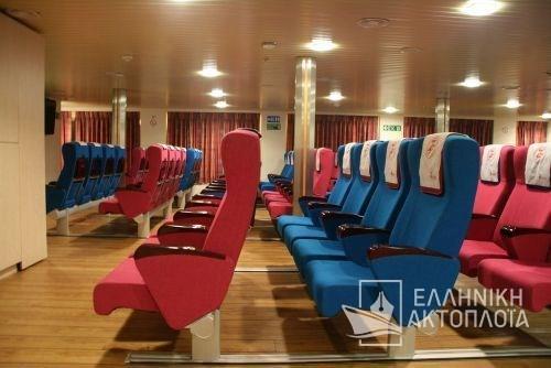 lounge ERMIS3
