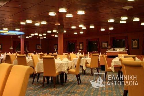 acropolis dining room1