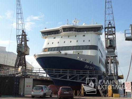 Blue Star 2 - Dry Docking